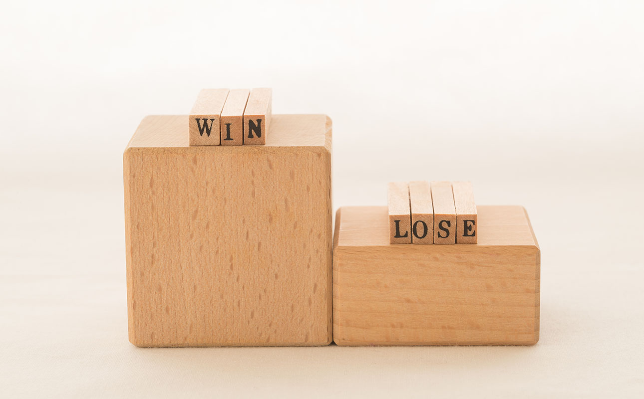 The fallacy of winners and losers