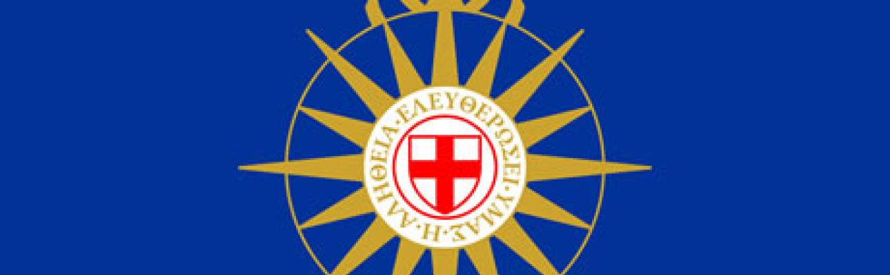 The Compass Rose Flag of the Anglican Communion