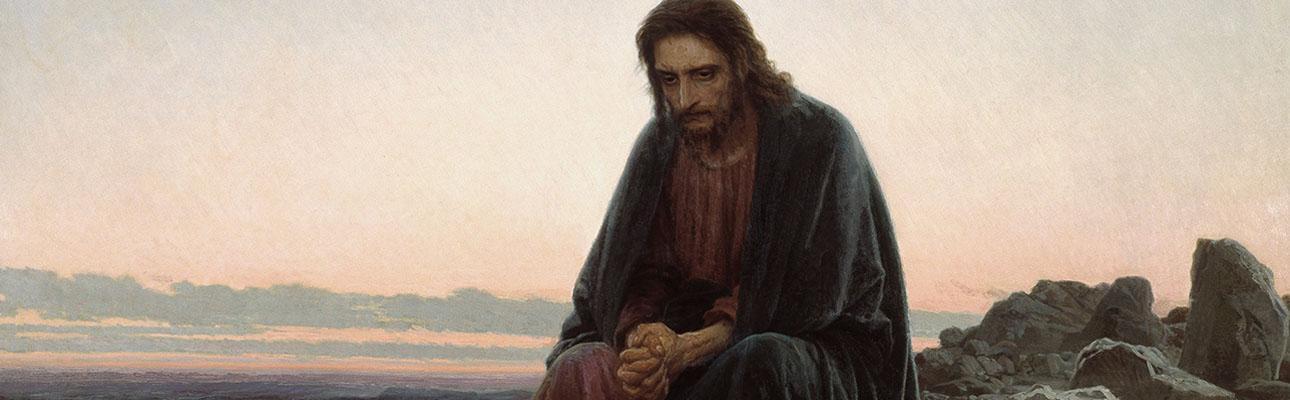 "Image: ""Christ in the Wilderness"" by Ivan Nikolaevich Kramskoi [Public domain], via Wikimedia Commons"